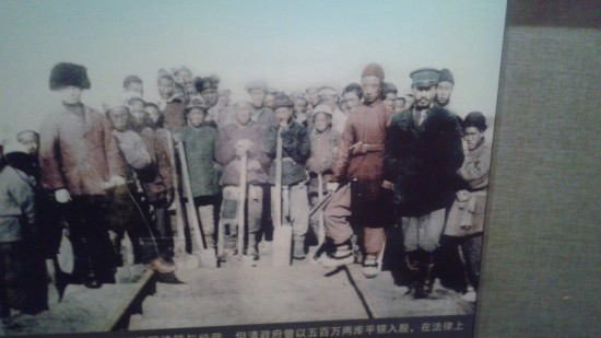 Russian and Chinese laborers on the Chinese Eastern Railway (c) 1898