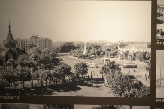 Harbin in its heydays...early 20th century brought Russians, Jews, and Chinese together in a Euro-Russian style city.